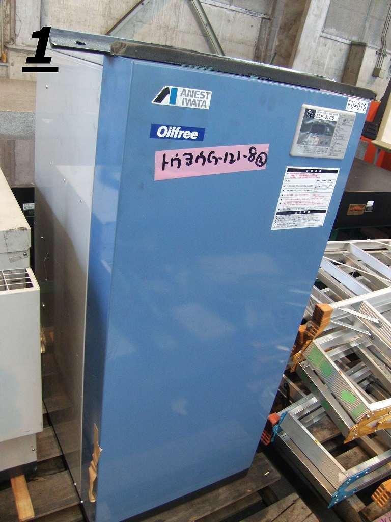 Compressor (3 units)