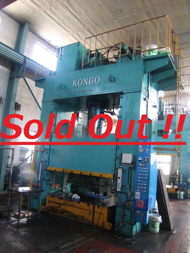 Press 300t